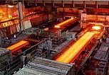 metallurgie hydraulique